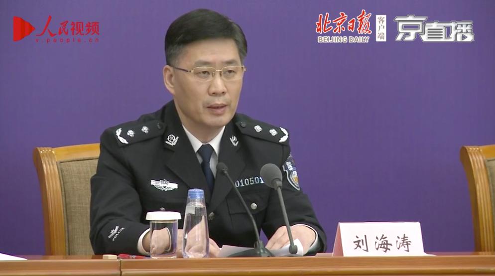 地铁安检员偷拍乘客私人物品还发到网上 广州地铁回应