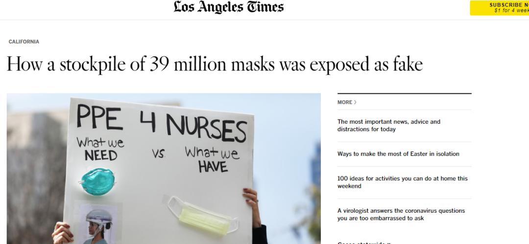 (截图来自洛杉矶时报的报道)
