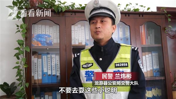 图解:北京九天新增205名确诊病例 都是谁?去哪了?