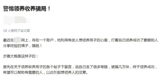 日媒:日本首相菅義偉24日將與韓國總統文在寅通話