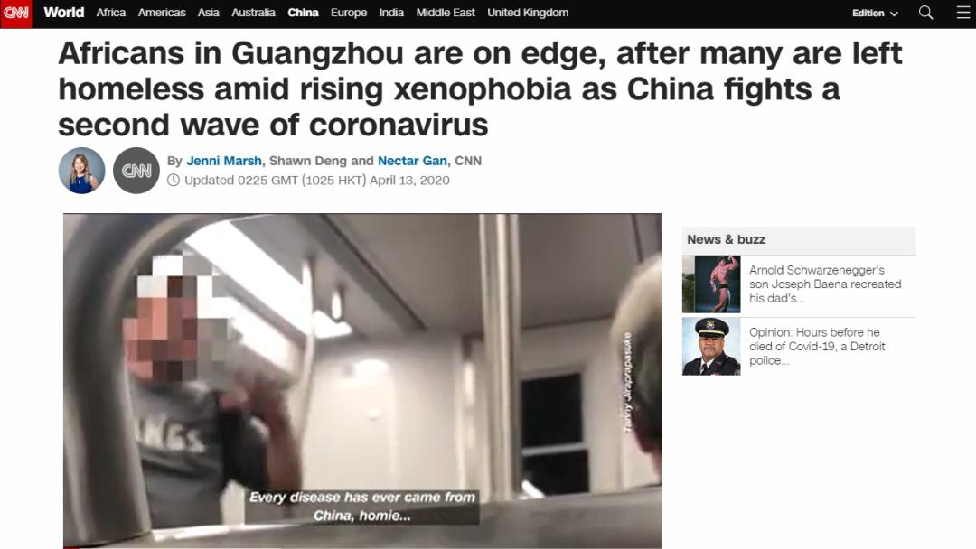 "CNN报道""广州的非洲人紧张不安,许多人无家可归,为防止疫情第二波出现,中国的排外情绪正在攀升"""