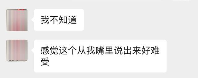 沪媒:泰山是中超唯一具有百年强队基因的俱乐部