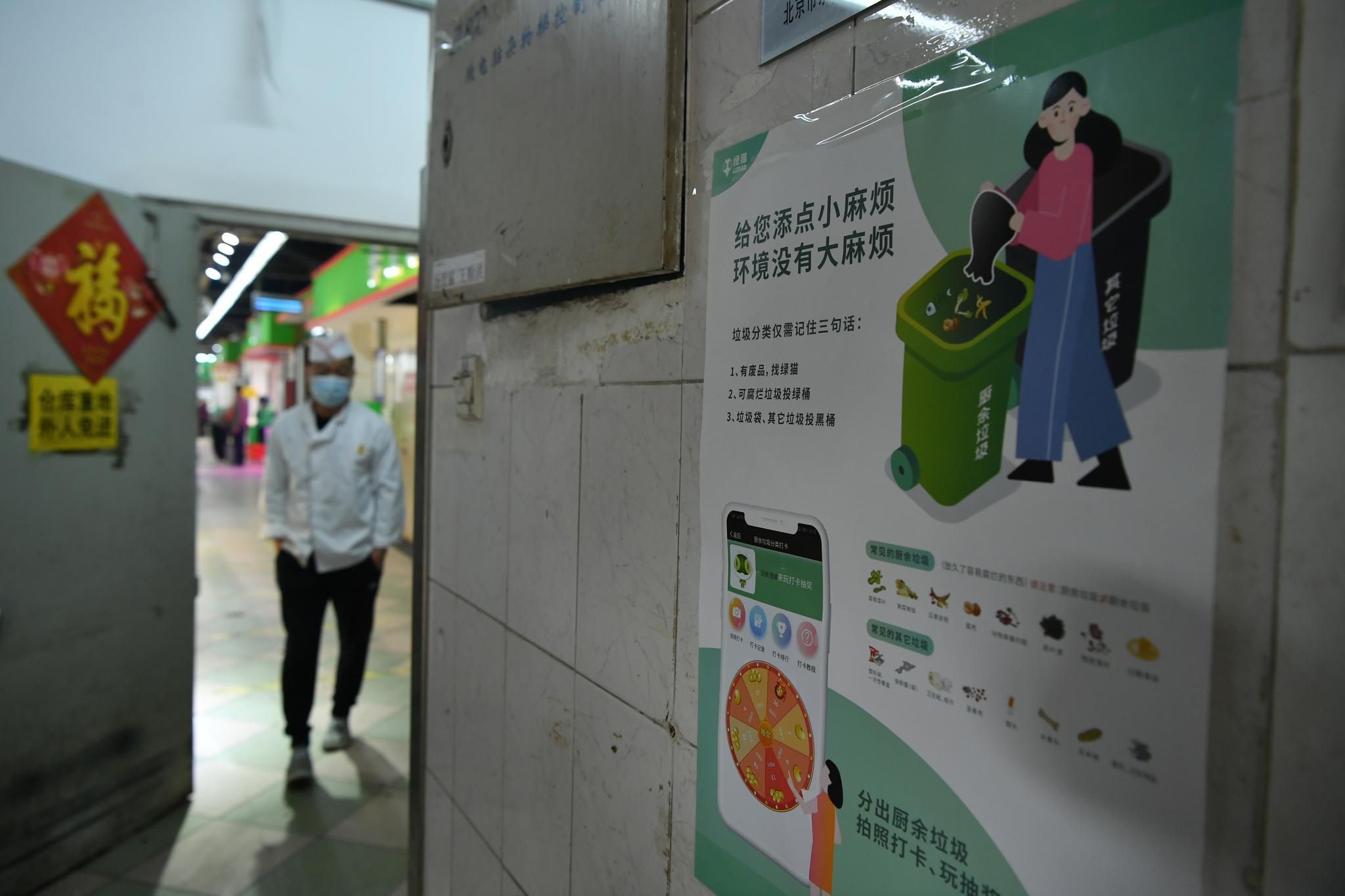 探访:超市有偿提供塑料购物袋,约10%顾客使用