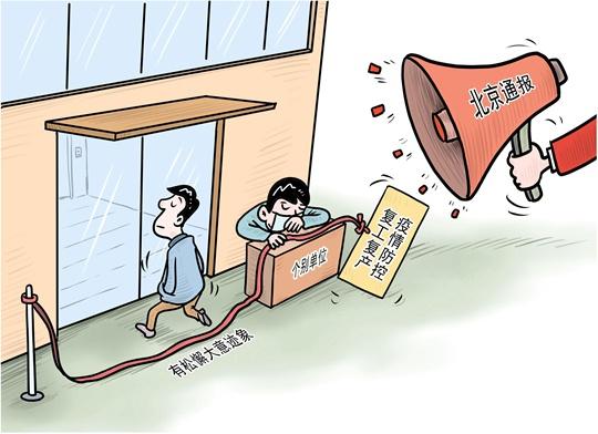 新华社供图