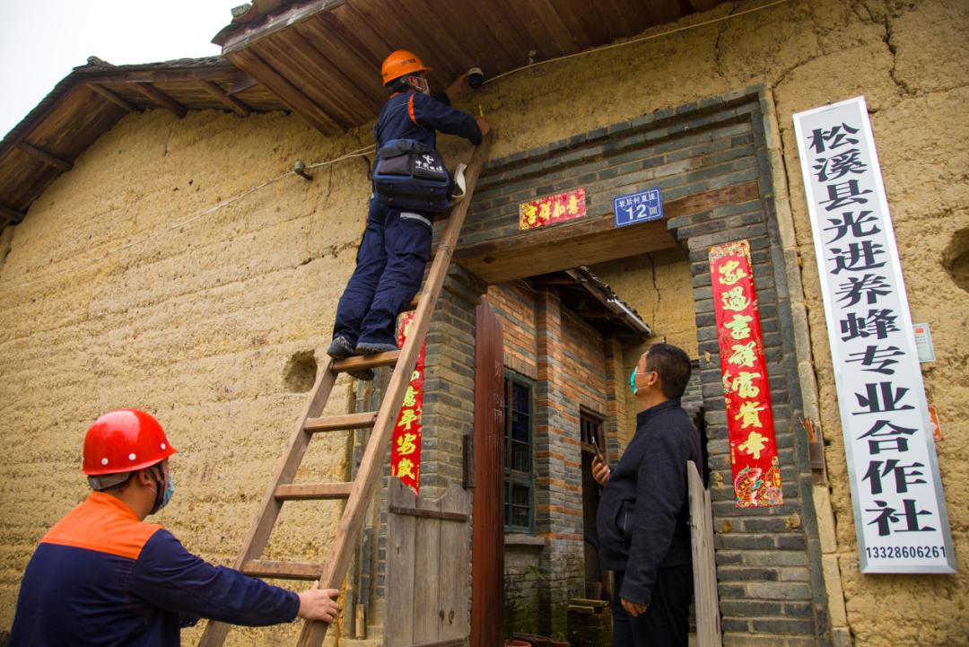 中国电信福建公司扶贫攻坚再传捷报