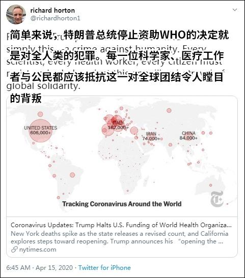 理查德・霍顿的推特截图,图自:社交媒体