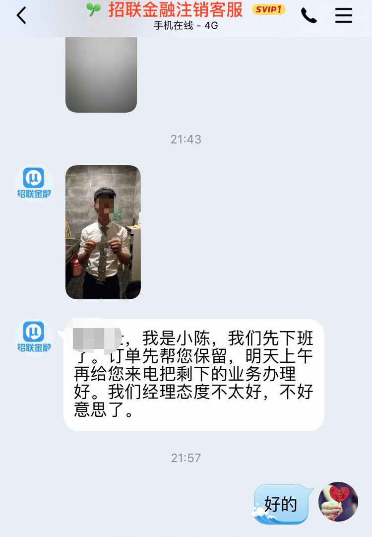 张文宏辟谣:我从来没有说过武汉已经群体免疫