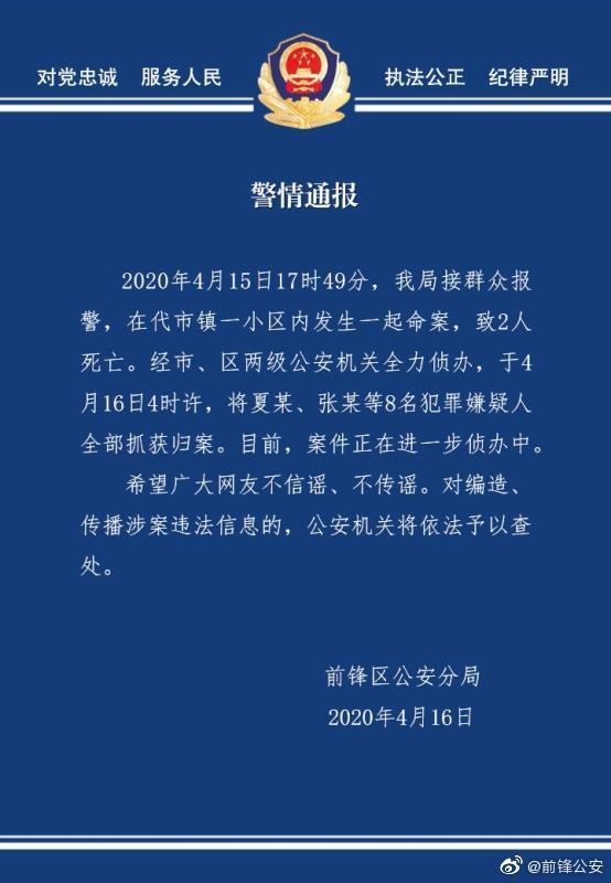 病原保安被批捕广被批捕男罢免补百科悲剧白将增加韩计