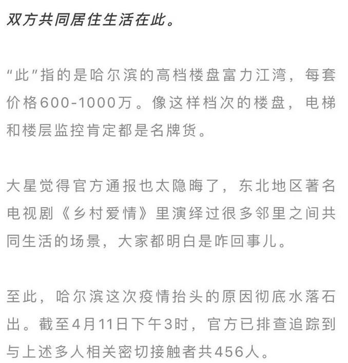"""错换人生,许敏28年骨肉相认,与杜新枝""""对簿公堂""""背后的纷争!"""