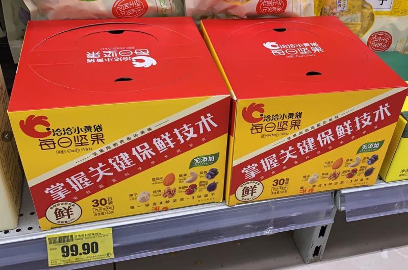 """售后频""""翻车"""",直播间107元带货恰恰坚果,超市不足百元。"""
