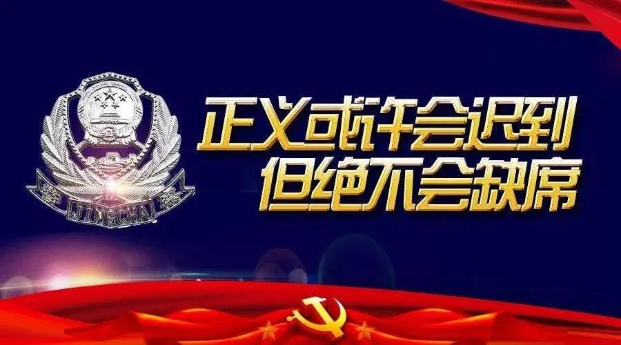 波音北京别报两捕令病毒能调能败大楼东通顶替毒最待国的