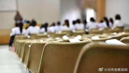 官宣!河南高校开学时间公布!