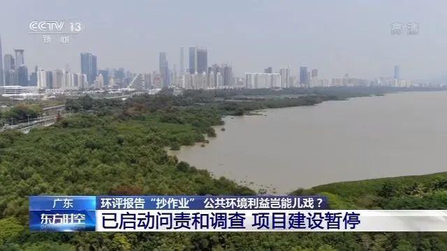 CBA重启近在眼前:赛会制地点通过核检,北京广东先后降薪