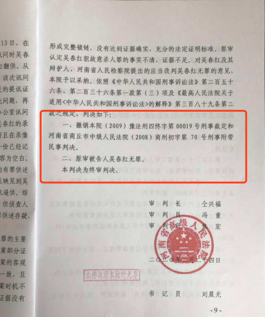 工商银行副行长张文武:商业银行要牢牢守住金融本源 ,紧贴实体经济