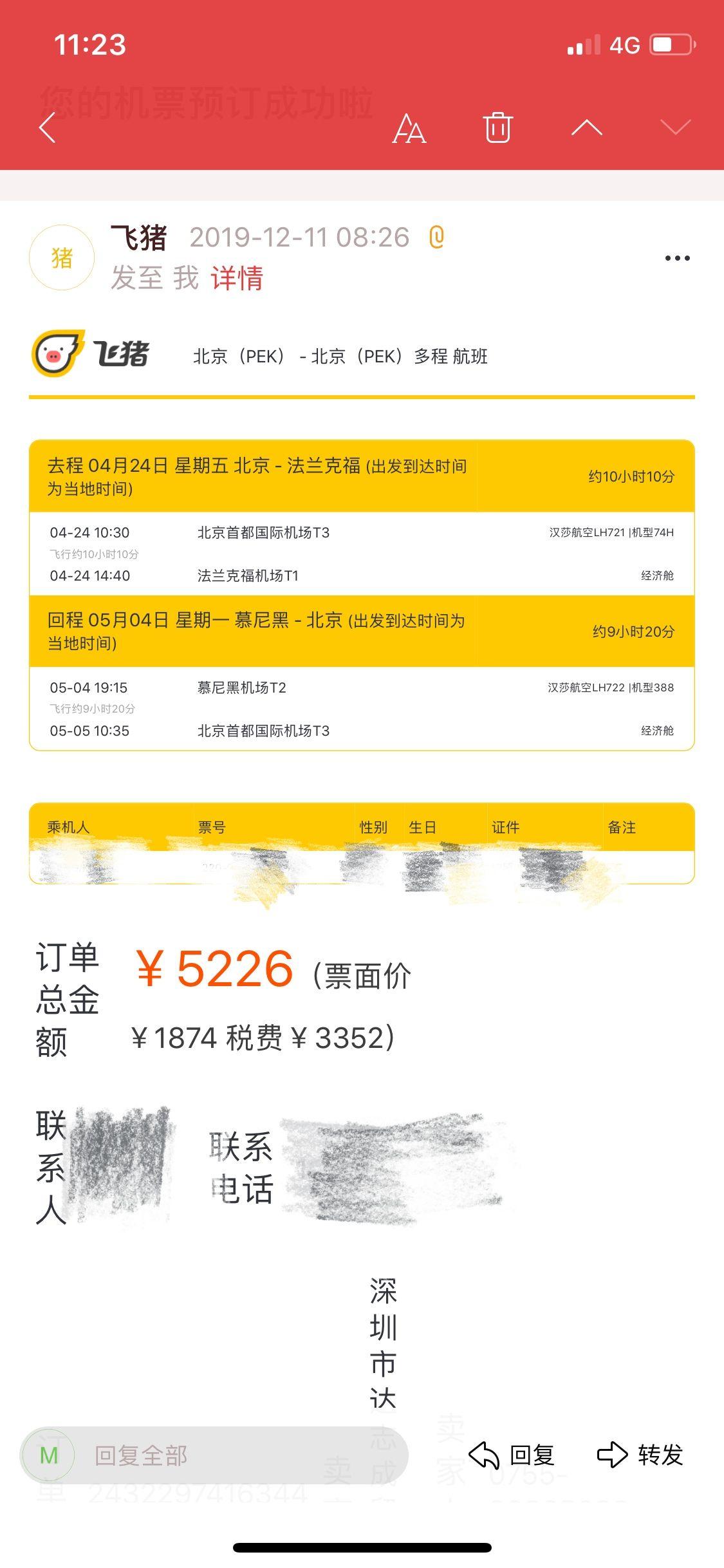卡锁F6A6C984A-6698