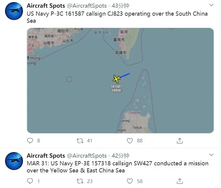 社交帐户Aircraft Spots发布的消息