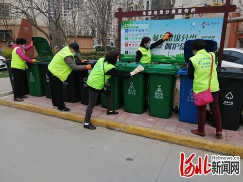 河北石家庄市滨南城服分类项目部桥西区:持续做好生活垃圾分类工作