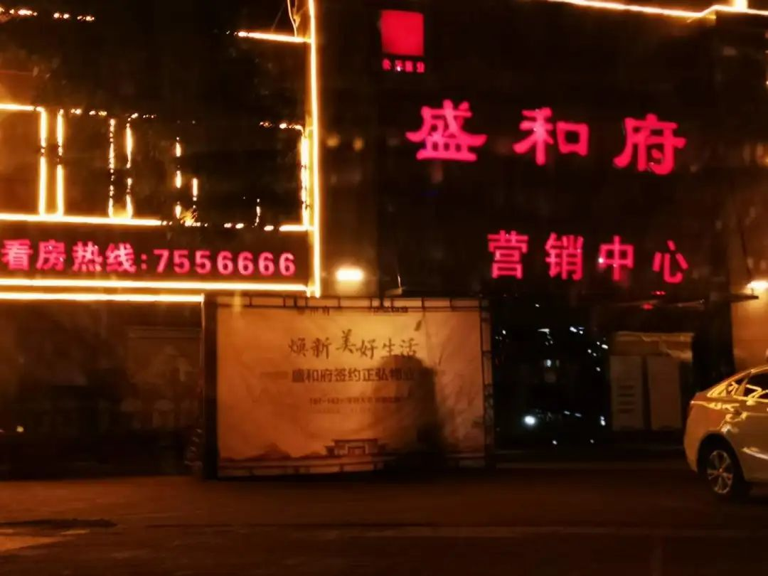 位于原阳县骨干道的涉事房地产企业营销中央。本文图均为澎湃信息记者 谭君 图