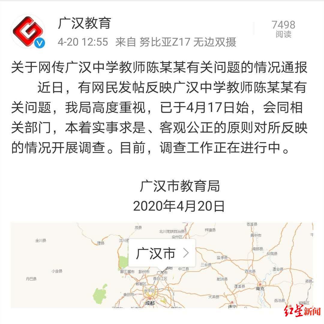 """美五角大楼承包商炮制武汉病毒泄露""""报告"""" 小儿科级错漏"""