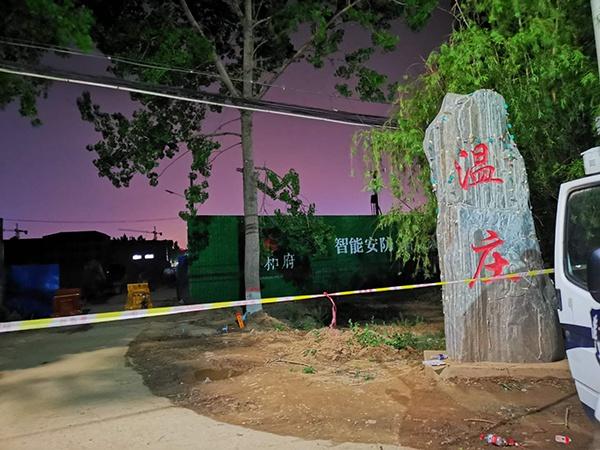 涉事项现在紧邻温庄村。
