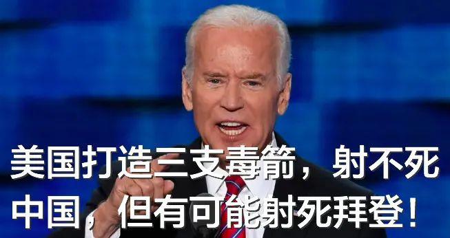 """""""吳韓會""""后,""""吳王會""""、""""吳朱會""""日期均已敲定"""