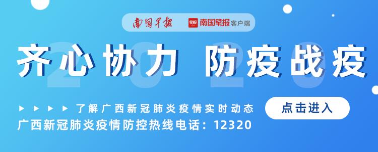北京:校内出现疑似或确诊病例立即按班、按校停课甚至停学