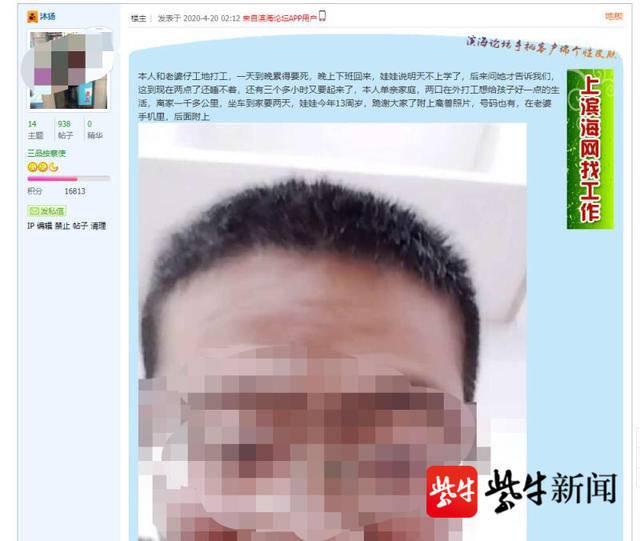 """江苏一男班主任让女学生叫""""老公""""官方:教师被开除"""
