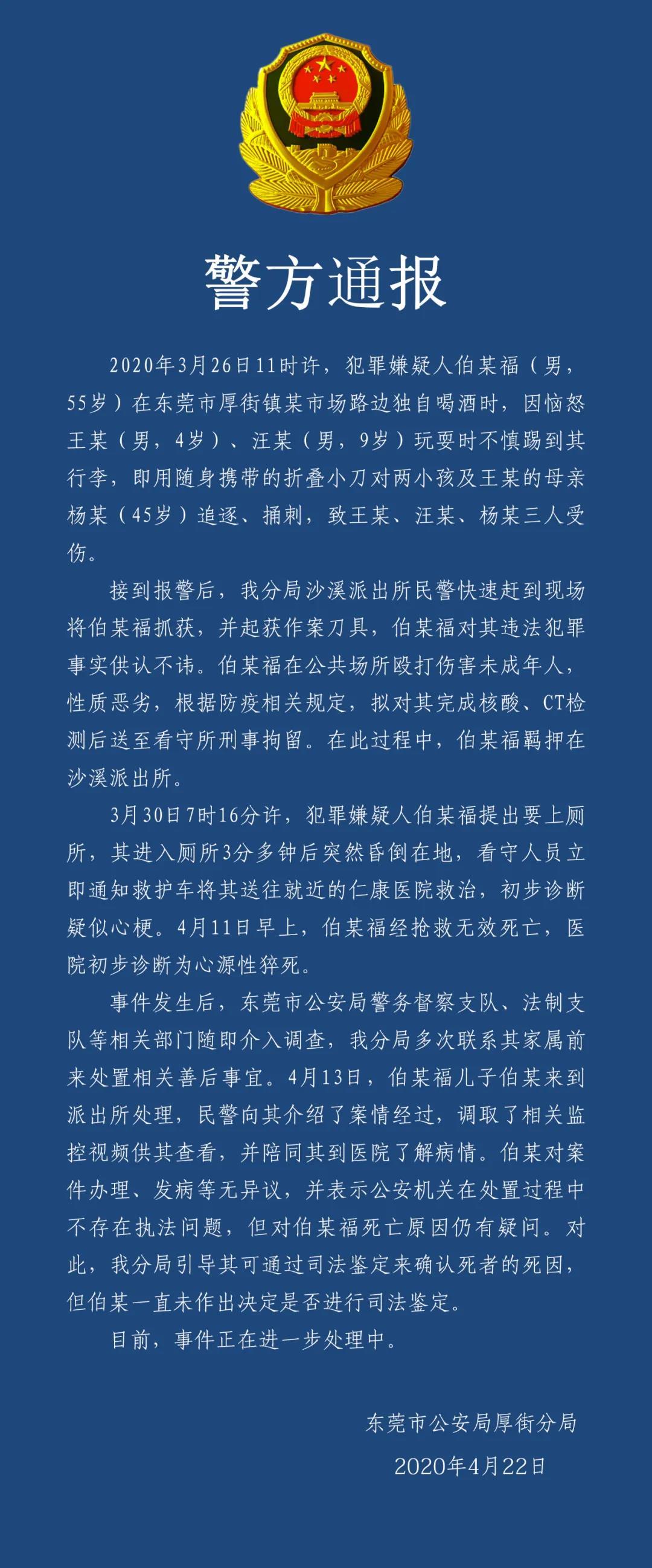 香港教育局促学校审图书教材 涉违香港国安法内容须移除