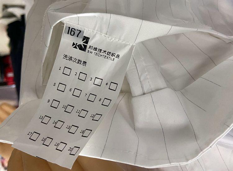 可重复行使的医用防护服内有洗涤次数记录标识。