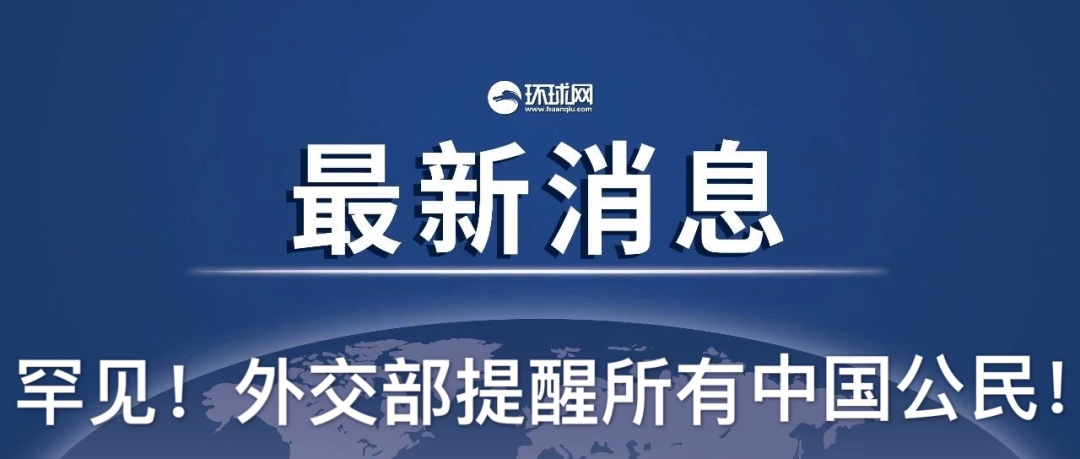 吴佩慈承认生女喜讯!年前低调产下第四胎