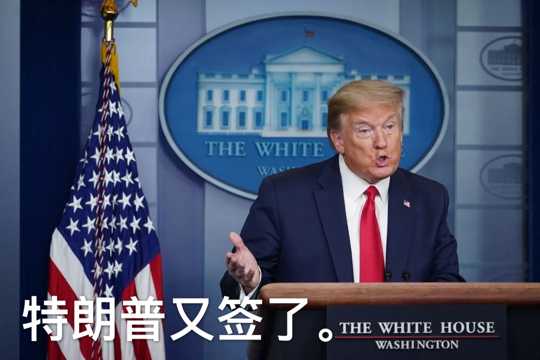 蓬佩奥再次指责中国散播有关疫情的虚假信息 华春莹连发4问