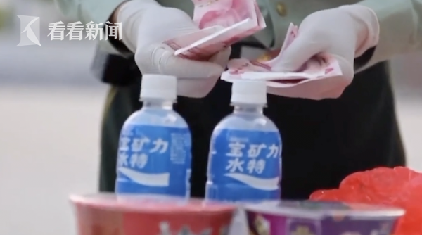 正直播:北京召开疫情防控第143场新闻发布会
