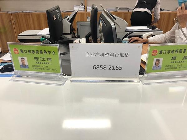 公司变更登记未果起诉市监局 市监局:原告撤回申请