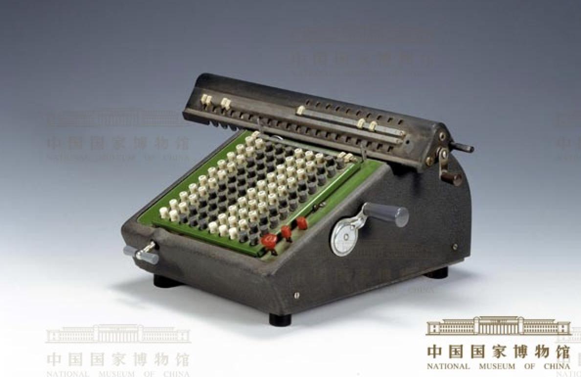 邓稼先领导研制中国第一颗原子弹用的手摇计算机。图/国家博物馆