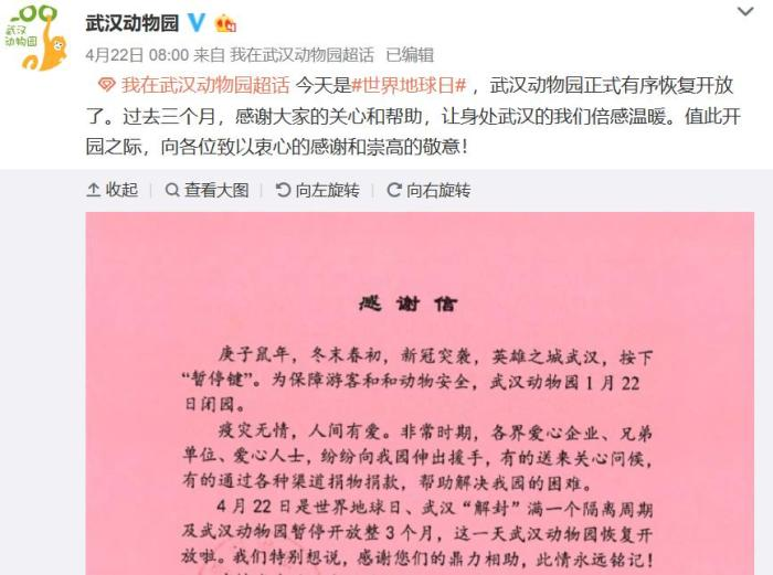 6月27日甘肃新增1例境外输入新冠肺炎确诊病例
