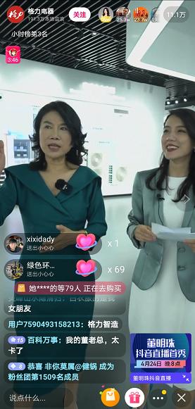 导演田壮壮母亲于蓝病危,曾饰演江姐而为观众熟知