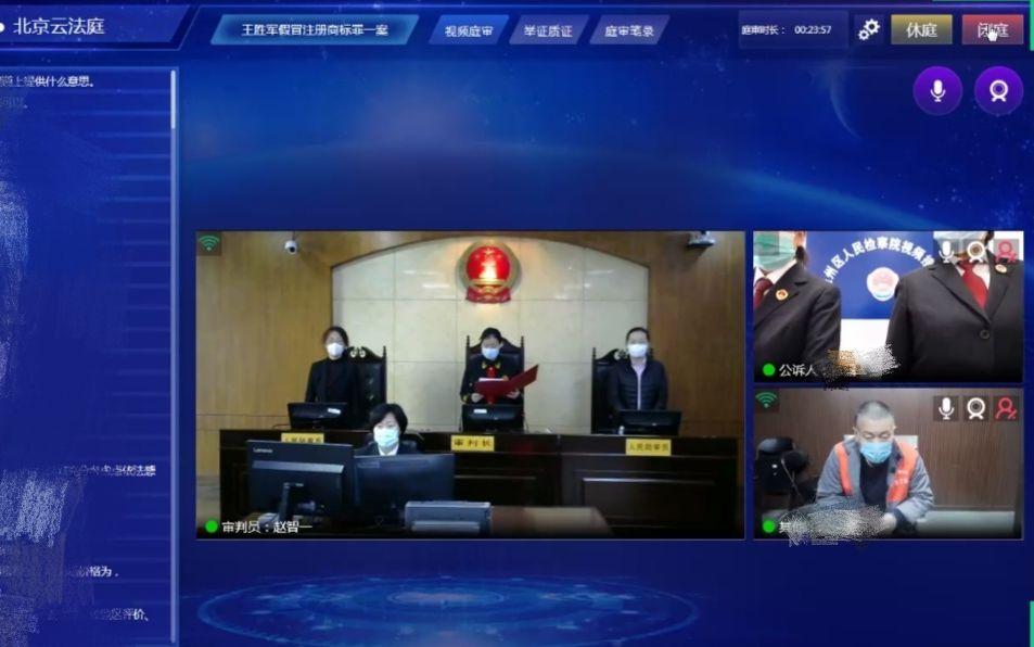 河南周口市人民政府副市长刘建武同志因公殉职,终年45岁