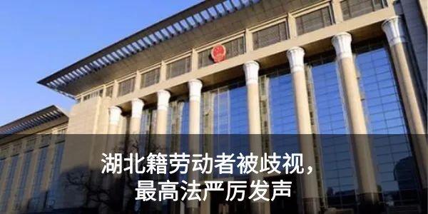 吉林榆樹一中多名學生腹瀉發燒 教育局稱非傳染性疾病