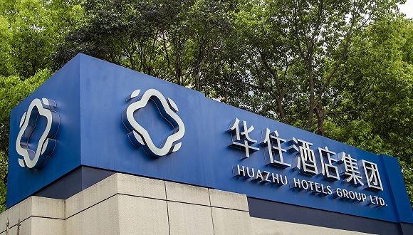 华住酒店Q1 RevPAR下跌过半,德意志酒店RevPAR降21%