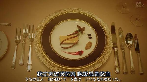 《美食侦探:明智五郎》剧照