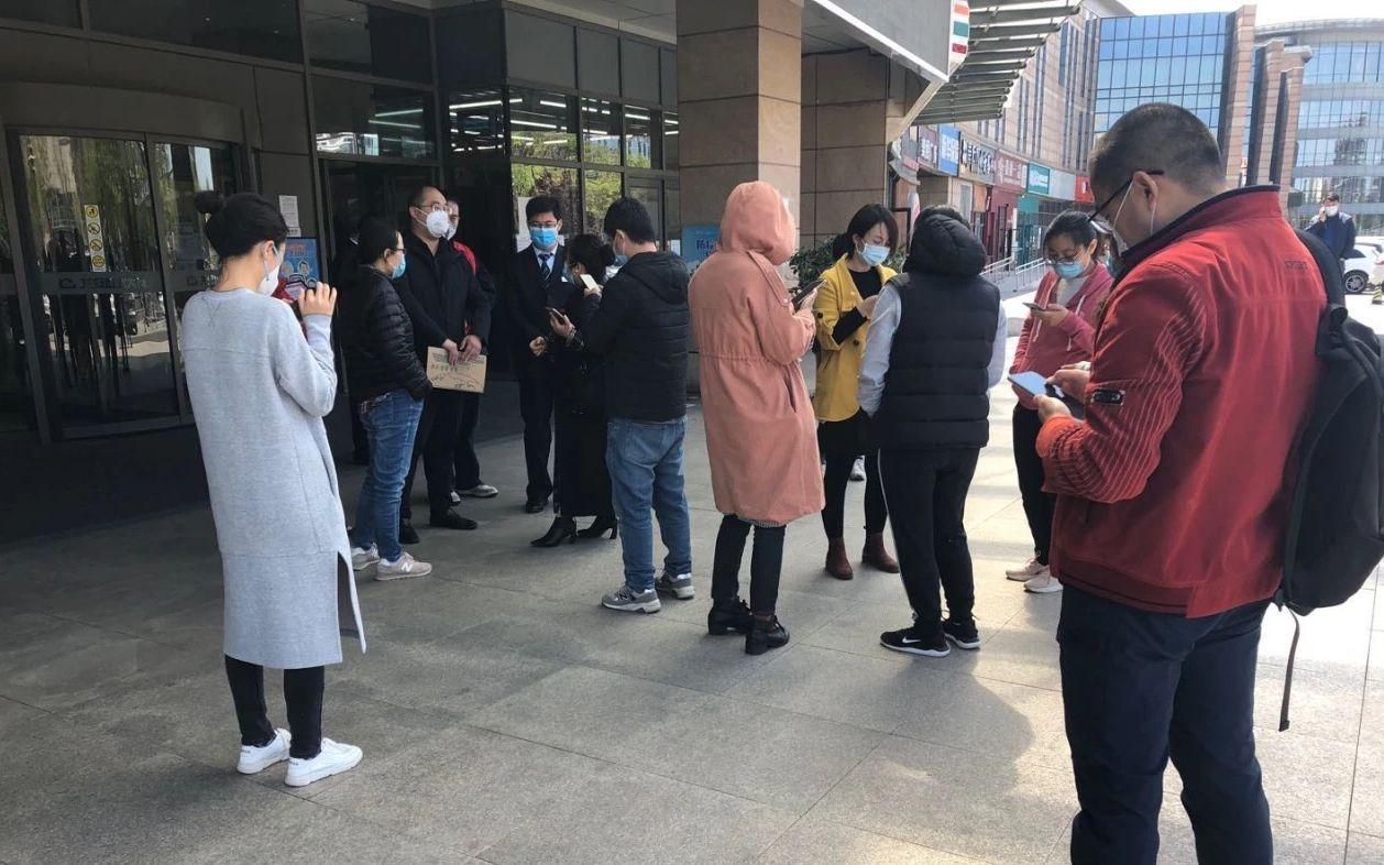 """北京一教培机构门店退租被疑""""跑路""""多方正在协商"""