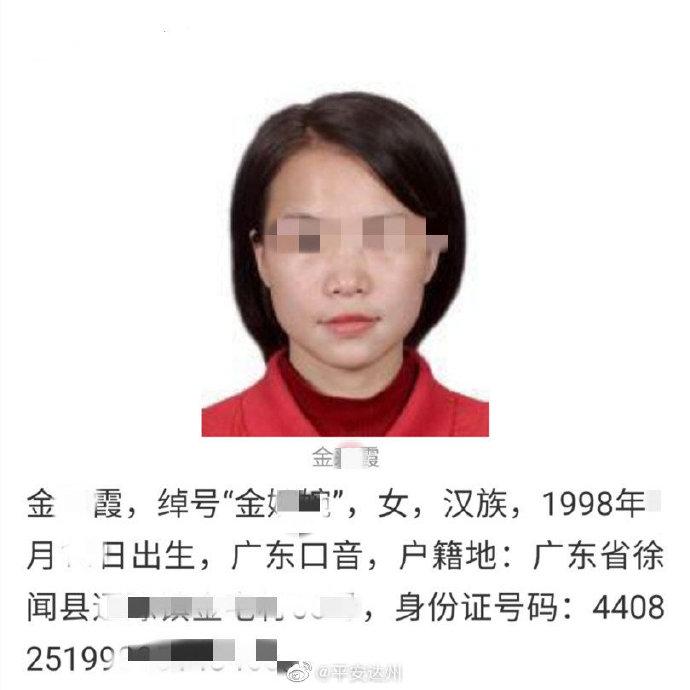 斜嘴钳B127107-1271728