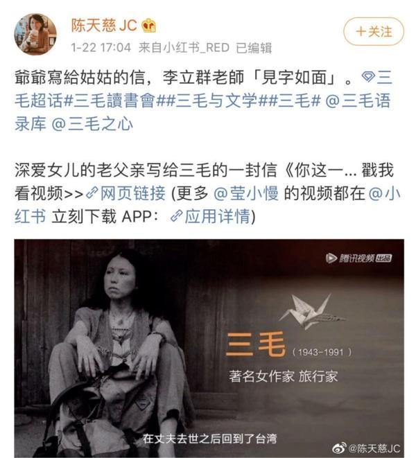 """武汉70个小区被取消""""无疫""""命名"""