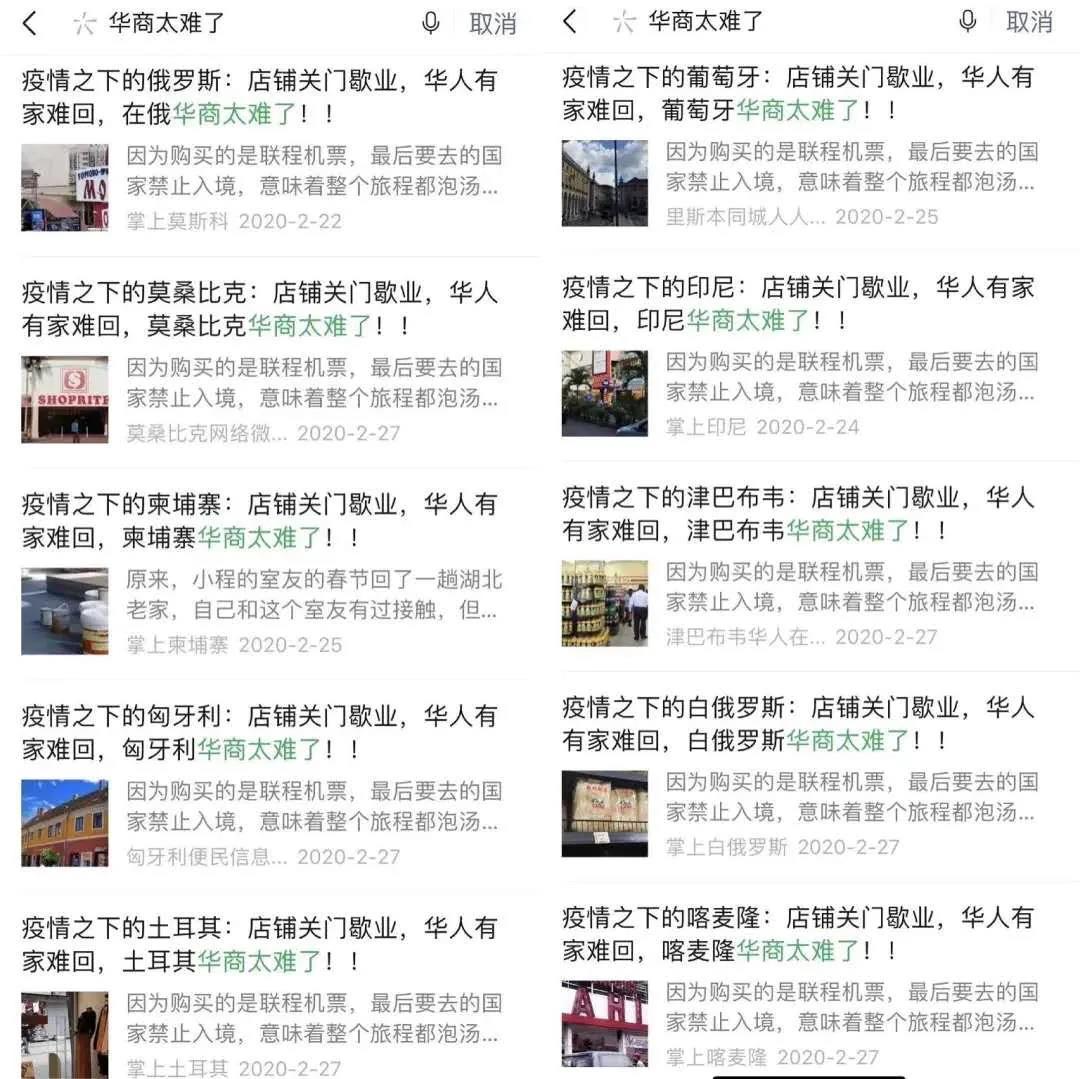 《自然》杂志为曾将病毒与武汉关联道歉