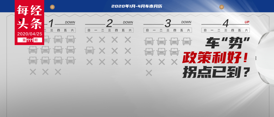 内蒙古一官员酒后驾车致4人死亡,同车人为其顶包