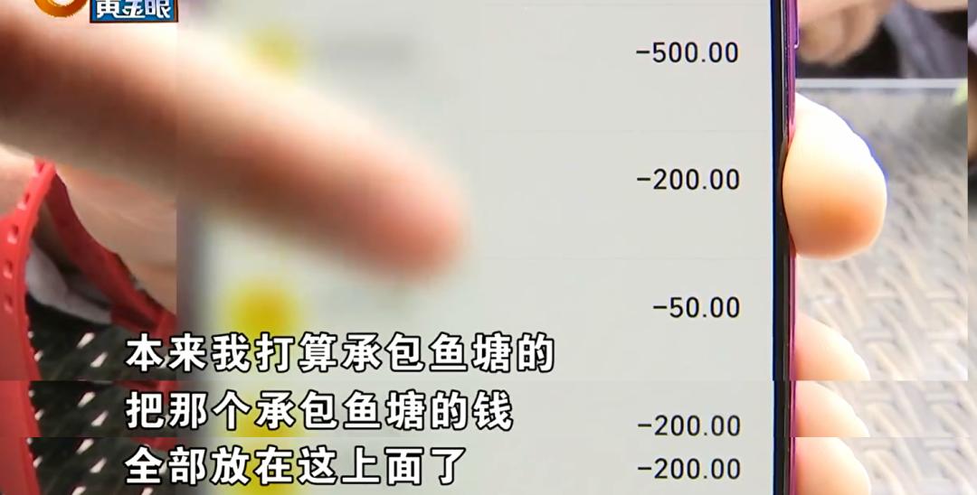 不好不容半坐贝该不该北京部分办出武汉梧州为上务