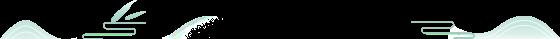 """""""云赏毛尖之都"""",4月28日上午八点,第28届信阳茶文化节线上直播正式开启!"""