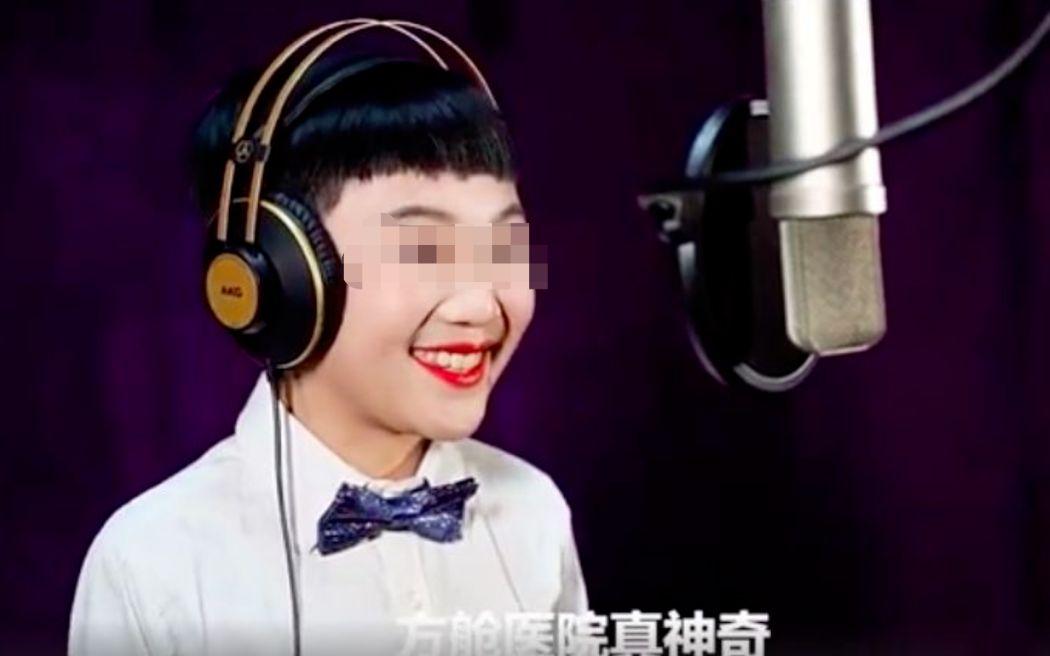 山东济宁一女子自称23年前被顶替上大学,多部门介入