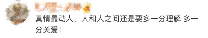 """上海消防回应""""上海宝钢火灾"""":系高炉损坏气体喷出形成火光"""