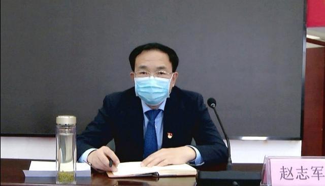 漯河医专召开干部大会,宣布新任党委书记赵建钊任职决定